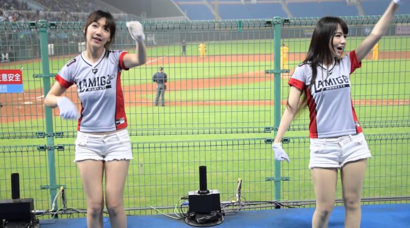 台湾プロ野球 ラミゴ(LAMIGO) チアリーダー 泱泱&小帆