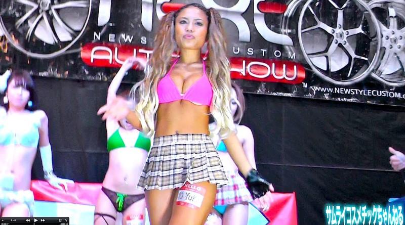 ゴーゴーダンサー セクシーダンス ⑩ Next Auto Car Show ビキニ Tバック Sexy Japanese Go Go Dancer サムライコスメチック