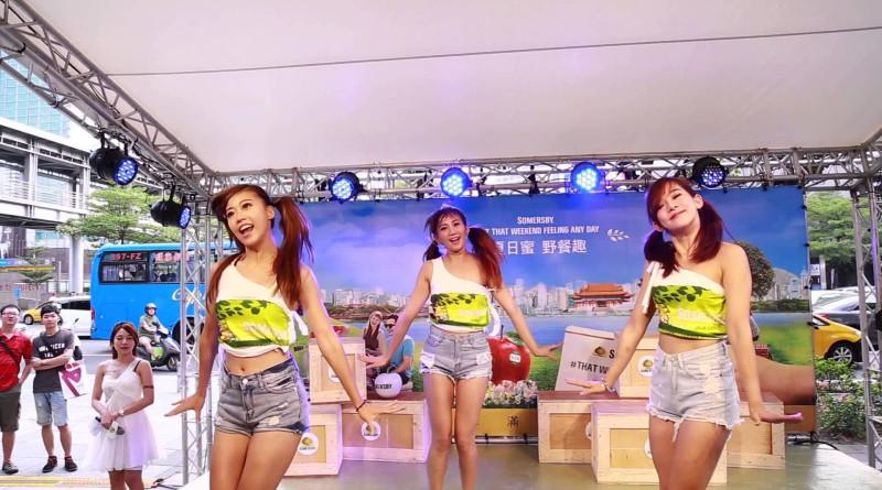 ホットパンツで爽やかダンスの台湾ガール